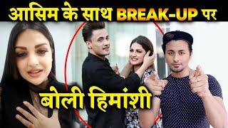 Himanshi Khurana Reaction On BREAK-UP Rumours With Asim Riaz