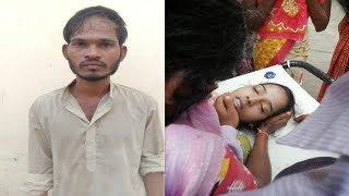 Is Aadmi Ne Kiya Apni Sister In Law Ka Balatkkar | Aur Biwi Ne Karli Khudkushi | @ SACH NEWS |