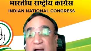 Confusion Within Modi Govt on COVID-19 Pandemic: Ajay Maken addresses media via video conferencing
