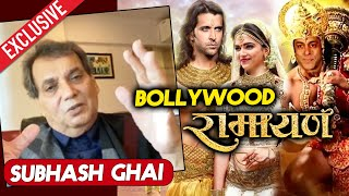 Subhash Ghai Reaction On Bollywood RAMAYAN | 500 CRORE Budget | Exclusive Interview