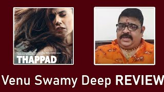Venu Swamy Deep Review on Actress Thappad Movie | Venu Swami Latest | Top Telugu TV