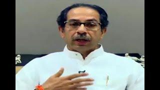 Maharashtra CM Uddhav Thackeray files nomination for MLC elections