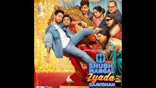 Public Review: Shubh Mangal Zyada Savdhaan