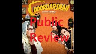 क्या दर्शकों को हंसाया फिल्म #Doordarshan  ने