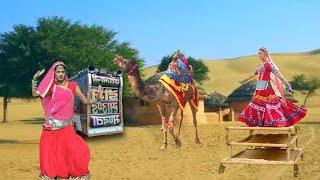New Dj Rasiya | मैडम अगर मगर मत बोल | Rajasthani Video Song 2020 | Rajasthani sekhawati