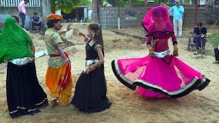 New Marwadi Dj song | बही बही रे | Latest Rajasthani HD Video Song 2020 | Rajasthani Sekhawati