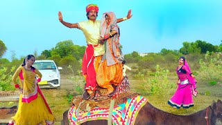 New Marwadi Song (4k) | चौधरी घोड़ी चढ़ आयो | Latest Marwadi Video Song 2020 | Rajasthani Sekhawati