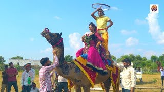 New Marwadi Dj Song | कठे गई मारी अन्नुडी | Latest Rajasthani HD Video Song 2020
