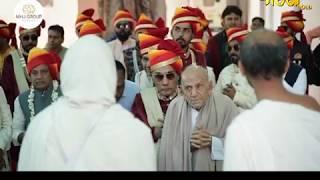 Yashashvi Charipalit Sangh Yatra Part-3| यशस्वी चरणपालित संघ यात्रा