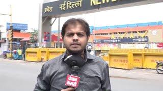 50 दिन बाद भारतीय रेल को ग्रीन सिग्नल, जानें 12 मई से क्या होंगे यात्रा करने के नियम