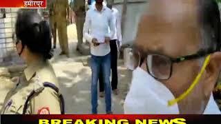 Hamirpur  | Lockdown का तीसरा चरण, जिलाधिकारी ने लिया व्यवस्थाओं का जायजा | JAN TV