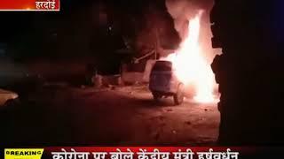 Hardoi | अज्ञात कारणों के चलते धू-धू कर जली कार, 24 घंटे बाद भी पुलिस ने नहीं की दर्ज रिपोर्ट