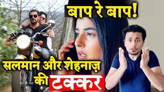 Salman Khan 'Tere Bina' Vs Shehnaaz Gill 'Keh Gayi Sorry' CLASH | Jassi Gill | Jacqueline