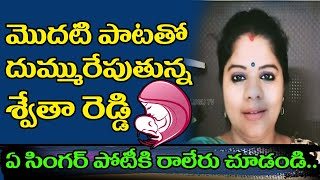 "Swethareddy EMOTIONAL SONG On MOTHER""S Day 