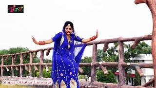 प्रियांका परमार का राजस्थानी डांस 2020 !! Priyanka Parmar New Video Song