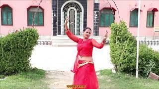 चांदी को बिछोना - Goverdhan Gurjar | Pinki Gurjar Dance | Dj Rasiya 2020