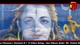 Shiv Kailasho Ke Vasi II Shivratri Special II Krishna Ji II Channel K