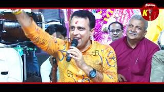 Mantras & Deva o Deva Ganpati Deva by Krishna ji // Live / / Channel K