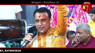 Ganpati Deva Jai Ganpati Deva // New Bhajan// Live // Krshna ji// Channel k