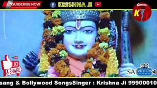 राम जी मिले ना हनुमान के बिना II  Breathless Hanuman Chalisa  II Krishna Ji II Channel K