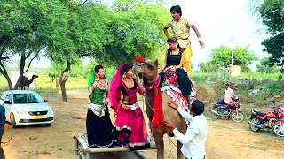 New Marwadi Song | I Love You माने बोल ए मारी जानू | Latest Rajasthani Video Song 2020