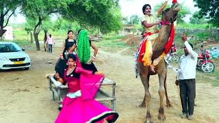 New Marwadi Dj Song 2020 | किशन मेरो छोटो रह गयो हे | Latest Rajasthani Marwadi Hd Video Song 2020