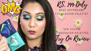 SFR Color Obsession Palette Review | Rs. 199 only | Nidhi Katiyar