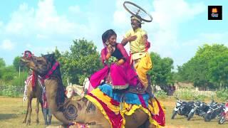 Rajasthani Gurjar Rasiya | नैना लड़े | Latest Rajasthani Video Song 2020
