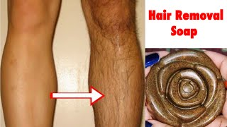 Hair Removal Soap at home | Facial Hair Removal | JSuper Kaur