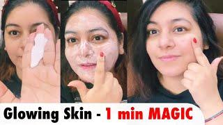 Lockdown Skin Care Secret Tip | Glowing Skin Hacks | JSuper Kaur