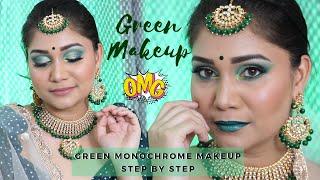 Green Monochromatic Makeup | Green Eyeshadow Makeup | Green Makeup Challenge | Nidhi Katiyar