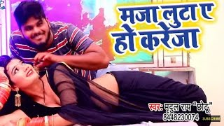 2020 ka super hit gana santosh yadav singer Roshan Raja Hello kaun naamkaran haradhan Muniya