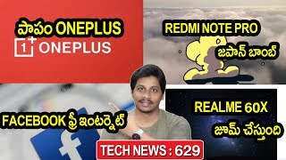 TechNews in telugu629:poco m2 pro,Realme X3 SuperZoom,Xiaomi Japan apologizes,Facebook free browsing
