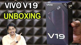 Vivo V19 Unboxing Telugu