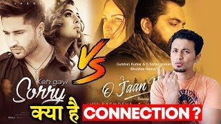 Keh Gayi Sorry Vs O Jaan Waale REACTION | Shehnaaz Gill Vs Himanshi Khurana | Kya Hai CONNECTION