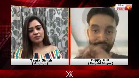 Sippy Gill 'ਤੇ Karan Aujla ਦੀ ਨਵੀ ਤਿਆਰੀ ਜਲਦ ਆਉਣਗੇ ਇਕੱਠੇ ਨਜ਼ਰ | Dainik Savera