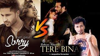 Salman Khan's Tere Bina Vs Shehnaz Gill's Keh Gayi Sorry   Clash Of Music Videos
