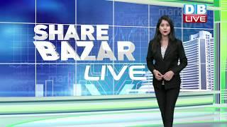 शेयर बाजार में गिरावट जारी | Share Bazar latest news | NIFTY | SENSEX | #DBLIVE