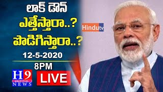 PM Modi's address to the Nation on COVID-19 | 12th May 2020 | PMO