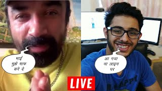 TikTok vs YouTube | Ajaz Kan SORRY To Carryminati LIVE Video