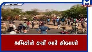 Aravalli : શ્રમિકોએ કર્યો ભારે હોબાળો