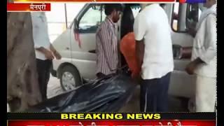 Menpuri News |  करंट लगने से युवक की मौत, जांच में जुटी पुलिस