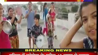 khas khabar | Corona को लेकर मोदी सरकार का संदेश | JANTV