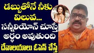 Venu Swamy Live   Impotence Of Money   Lockdown Situation   Top Telugu TV