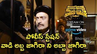Rajasekhar Beats Charandeep | #Kalki Full Movie Now On Prime Video | Prashanth Varma