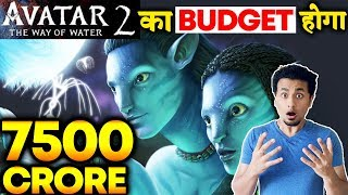 Avatar 2 To Cost A Whooping Amount; Read Details |  James Cameron