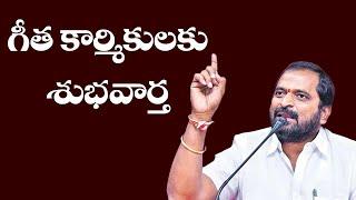Minister Sriniavas Announced Good News For Gouds | Telangna news | Top Telugu TV