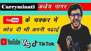 YouTube VS TikTok Carryminati Biography | Ajay Nagar | Carryminati