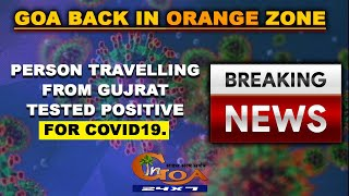 ????LIVE: Person Travelling From Gujrat Tested Positive For COVID19