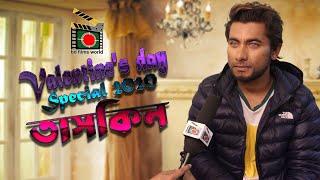 The Hero Taskeen Rahman is Busy in 5 Movie Work of Shooting Time